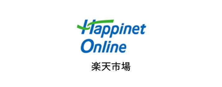 ハピネスオンライン